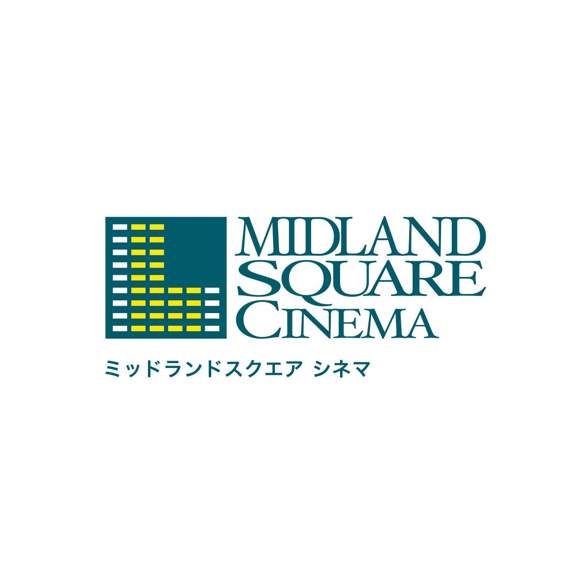 空港 ミッドランド シネマ 名古屋